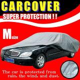 雨風からアナタの愛車を保護!【5ナンバーセダンタイプに対応】自動車用カバー(Mサイズ)