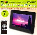 多様なメモリーカードに対応AVOX 赤外線通信対応7インチデジタルフォトフレーム(MPF-A720-IR)