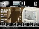 テレビモニター&カメラセット暗視高感度監視システムMIRUMIRUDX1(BGW-007)