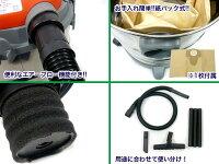 乾湿両用業務用クリーナー20L(QL-3045)