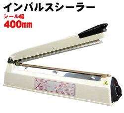 ��奤��ѥ륹�����顼400mm(FR-400A)