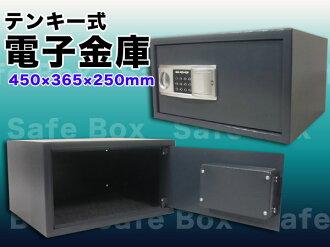Numeric keypad electronic safe (S-45EW)
