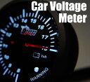 Dragon Gauge 電圧計/VOLT(12V車用)