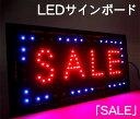 LEDサインボード「SALE」