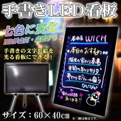 ���LED����(60×40cm)�������Ѳ���