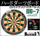 特価!BLITZER ハードダーツBB-7 cesill