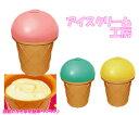 Smart-Style アイスクリーム工房(KA-00224)
