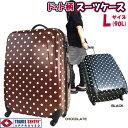 特価!ドット柄ポリカーボネートスーツケース(SK-1900)【Lサイズ/90L】