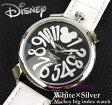 Disney ミッキービッグインデックス腕時計(ホワイト×シルバー)