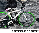 ■700cアルミフレーム自転車