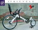 リカンベントタイプ自転車 S17【smtb-s】