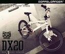 【送料無料・代引き不可】DOPPELGANGER DX20(DX20-WH/スノーホワイト)