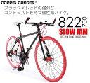 【送料無料・代引き不可】DOPPELGANGER バックフリッパーシリーズ 822-700 SLOWJAM
