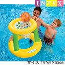 【送料無料】INTEX社製 フローティングフープ(67cm×55cm) 58504
