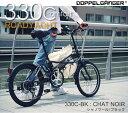 【送料無料・代引き不可】DOPPELGANGER 330C ROAD YACHT(330C-BK/ブラック)