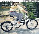 【送料無料・代引き不可】DOPPELGANGER 330C ROAD YACHT(330C-WH/ホワイト)