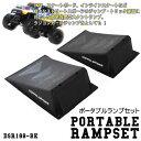 【送料無料・代引き不可】DOPPELGANGER ポータブルランプセット(DSR188-BK)
