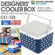【送料無料・代引き不可】DOPPELGANGER OUTDOOR デザイナーズクーラーボックス(CL1-123)