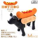 【送料無料・代引き不可】UNIHABITAT HOT DOG ホット犬(UPA-24M/Mサイズ)