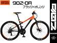 【送料無料・代引き不可】DOPPELGANGER エックスラウンドシリーズ 902 dozer(902-OR/ブラック×オレンジ)