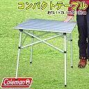 Coleman(コールマン) 折りたたみコンパクトテーブル