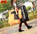 【送料無料・代引き不可】DOPPELGANGER 輪行キャリングバッグ(DB-4)
