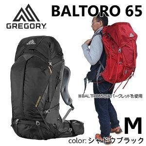 バルトロ 65 M 65L