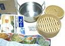 アルミ製両手鍋(直径約16cm)+竹製せいろ(直径約15cm)『せいろ鍋』