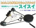 ヤーマン製ティラピストレーニング器具ビデオ付定価15225円スイスイ