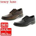 【送料無料】 アシックス テクシーリュクス TEXCY LUXE ビジネスシューズ 本革 牛革 メンズ 通気性 軽量 紳士靴 スニーカーの履き心地 3E texcyluxe アシックス商事 靴 黒 茶色 ビジネス asics スクエアトゥ TU-7769 7769