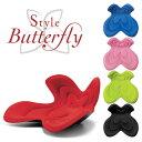 【送料無料&ポイント10倍】 スタイルバタフライ Style Butterfly ボディメイクシート スタイル 【MTG 正規販売店】 body make seat st..