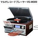 【送料無料】NEWマルチレコードプレーヤー レコードプレーヤー スピーカー内蔵 オーディオ レコード CD データ化 音楽 プレイヤー カセットテープ ラジオ SDカード/カセットへの録音 マルチレコードプレイヤー AV機器 人気 おすすめ レコードやカセットテープを録音して保存