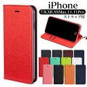 数量限定2個迄!! 送料無料 iphone11 ケース 手帳...