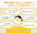 ★正規販売店★ 真空パックん あす楽 送料無料 家庭...