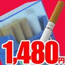 2010年9月新発売!最新技術で故障が減りました!電子タバコの内容成分も検査済み!レビューを書いて送料無料に!電子タバコ 電子たばこ ミストスモーカー mistsmoker 使用後レビューでメール便のみ送料無料 電子煙草 電子たばこ 無煙タバコ シガレット 禁煙 節煙 減煙 2010年9月新発売!各種安全基準クリア!【メール便送料無料】【YDKG-s】