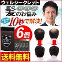 【楽天スーパーSALE価格★8400→7500円】メール便送...