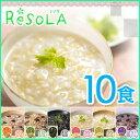 大塚食品ReSOLA リソラ 10食(2種類×5)セット「まちかど情報室」で紹介されました!からだにやさしいおかゆでロハス生活!
