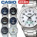 【送料無料】 ソーラー電波時計 腕時計 メンズ カシオ CA...