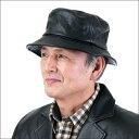 「G・ガリアーノ」柔らかラム革帽子【暮らしの幸便】 05P03Dec16