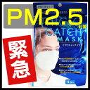 工業用マスク 高機能性マスク マスク 使い捨て 花粉症 インフルエンザ N-95 N95 規格クリア PM2.5 マスク 粉塵【ポイント最大19倍】【送料無料】ミクロキャッチマスク 1カートン(400枚入り)