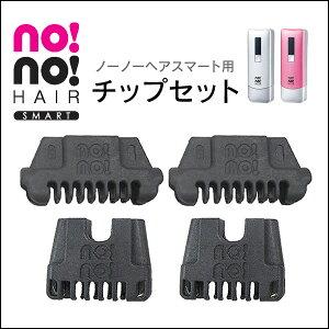 �Ρ��Ρ��إ����ޡ����ѥ��åץ��åȥ䡼�ޥ�ya-manno!no!HAIRSMART