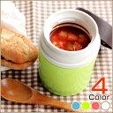 【キッチン用品】スープジャー 保温スープ魔法瓶(まほうびん)フードポット 300ml 直飲み 水筒(すいとう)子供用マグボトル スープ ボトル お弁当箱 お弁当、ランチに丸洗いOK。レシピ付き。※サーモスではございません。[マグボトル][水筒][ケータイマグ][すいとう]