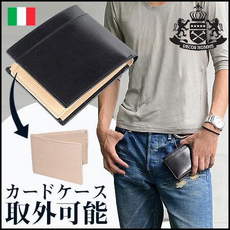 送料無料 財布 メンズ 二つ折り財布 イタリアンレザー 本革 牛革二つ折り財布 box型小…...:wide:10056577