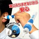 【送料無料】 耳かき デオクロス 耳掃除機 耳専用掃除機 デオクロスポケットイヤークリーナー i-ears 耳掃除 電動耳かき 振動 吸引 耳 イヤークリーナー デオクロス ポケットイヤークリーナー ポケットイヤークリーナー DEO CROSS お悩み みみかき みみあか 耳 ミミ 子供