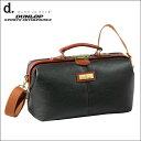 日本製 豊岡製 鞄 ダンロップ ドーン・オン・デック ドーンオンデック DUNLOP ビジネスバッグ ダレスバッグ メンズ 手提げバッグ 子型 ボストンバッグ 手さげ カバン かばん