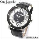 送料無料 ギ・ラロッシュ Guy Laroche (ギラロッシュ)ビッグインデックス スケルトン文字盤 クオーツ メンズ 腕時計 GS1401-02 男性用 男性用 MEN'S レザー 革ベルト