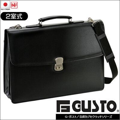 G-ガスト合皮カブセクラッチNo.23472