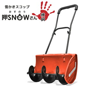 �㤫�������åײ�SNOW���󲣹�VS-GS02�㤫���������������������