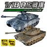 1/18RC戦車 ラジコン戦車【新聞掲載】 ラジコン RC 戦車 玩具 趣味 ドイツ軍 ロシア軍 ミリタリー いつもショップ 05P03Sep16