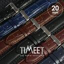【メール便送料無料】 腕時計 ベルト 革 20mm 腕時計ベ...